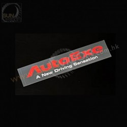 "AutoExe ""A New Driving Sensation"" logo sticker A11900-03"