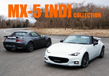 2016 Mazda Miata MX 5 Collecction ...