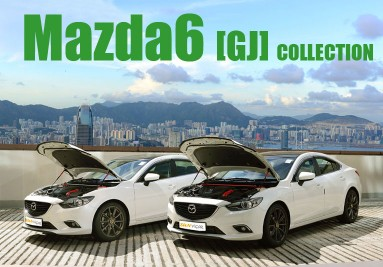 Mazda6 | GJ Tuning Conversion Parts