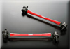 AUTOEXE JAPAN MAZDA BIANTE (CC,CCFFW,CC3FW,CCEAW,SkyActiv,iStop) modification car performance tuning motorsports automotive racing automovtive partRear Anti-Roll Bar (Sway Bar)Link MBK7655