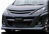 AUTOEXE JAPAN MAZDA BIANTE (CC,CCFFW,CC3FW,CCEAW,SkyActiv,iStop) modification car performance tuning motorsports automotive racing automovtive part Front Bumper & Grill MCC2000