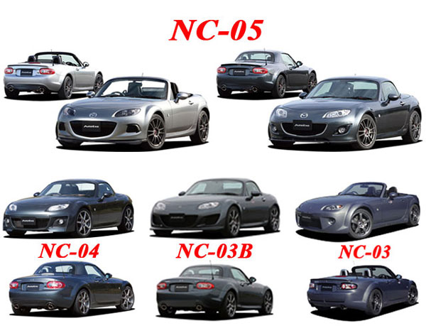 autoexe mazda mx 5 nc roadster miata modification. Black Bedroom Furniture Sets. Home Design Ideas