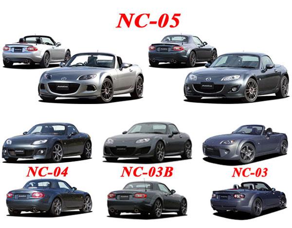 【autoexe Mazda Mx 5 Nc】roadster Miata Modification