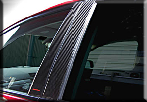 Autoexe Mazda3 M3 AXELA (BK) Modification Tuning Performance Parts Carbon  Pillar Garnish MBK0300