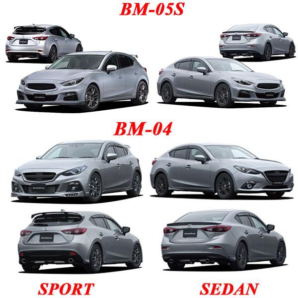 【autoexe Mazda3 Bm】 Axela Skyactiv Modification