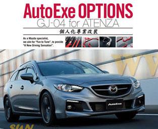 À�autoexe Mazda6 Gj】atenza Modification Performance