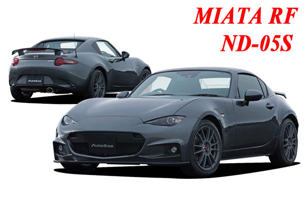 autoexe miata rf mx 5 nd mk4 modification performance. Black Bedroom Furniture Sets. Home Design Ideas
