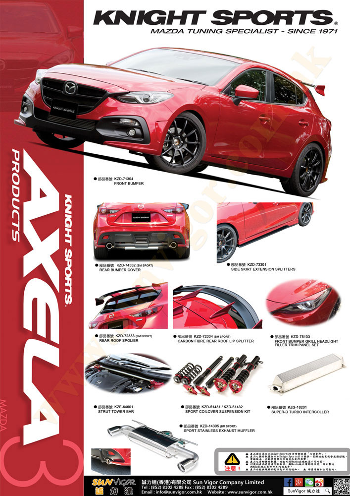 Knightsports Mazda3 M3 Axela Bm Modification Car