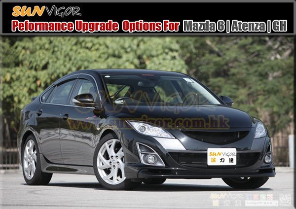 mazda6 gh atenza modification performance tuning motorsports racing parts upgrade project. Black Bedroom Furniture Sets. Home Design Ideas