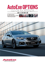 AutoExe 2014 Express Japan AUTOEXE Mazda6(M6,ATENZA,ATENZA WAGON,GG,GY,GH,GJ,SkyActiv,SkyActiv-Diesel)modification car performance functional tuning auto parts brochure