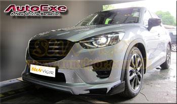 日本AUTOEXE MAZDA(萬事得,馬自達,長安馬自達) Mazda CX-5(CX5,KE,SkyActiv,創馳藍天,SkyActiv-Diesel,KE2FW,KE2AW,KE5FW,KE5AW,KEEFW,KEEAW) 汽車動力升級改裝零件安裝實錄 Front Bumper Spoiler 頭泵把(前包圍) 頭唇(前唇) MKE2100