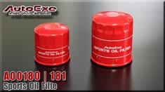 日本AUTOEXE MAZDA(萬事得,馬自達,一汽馬自達) 汽車動力升級改裝零件  Oil Filter 油隔(機油濾芯) A00180