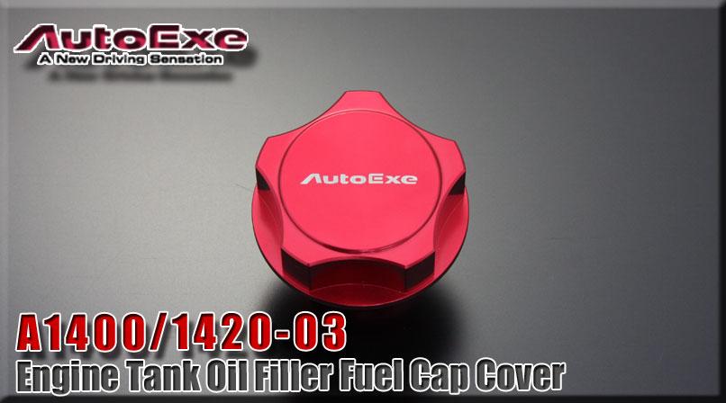 日本AUTOEXE MAZDA(萬事得,馬自達,一汽馬自達) 汽車動力升級改裝零件  Engine Tank Oil Filler Fuel Cap Cover  引擎偈油蓋(發動機機油蓋) A1400-03