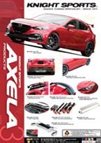 KnightSports Japan Mazda3(M3,AXELA,BK,BL,BM,BY,SkyActiv,i-stop)modification car performance functional tuning auto parts brochure