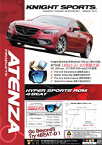 Knight Sports Japan Mazda6(M6,ATENZA,ATENZA WAGON,GG,GY,GH,GJ,SkyActiv,SkyActiv-Diesel) modification car performance functional tuning auto parts 4BEAT-D ECU upgrade, ECU mapping Skyactiv-D brochure